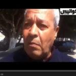 أكضيض محمد يفتح النار على مرتزقة حقوق الإنسان
