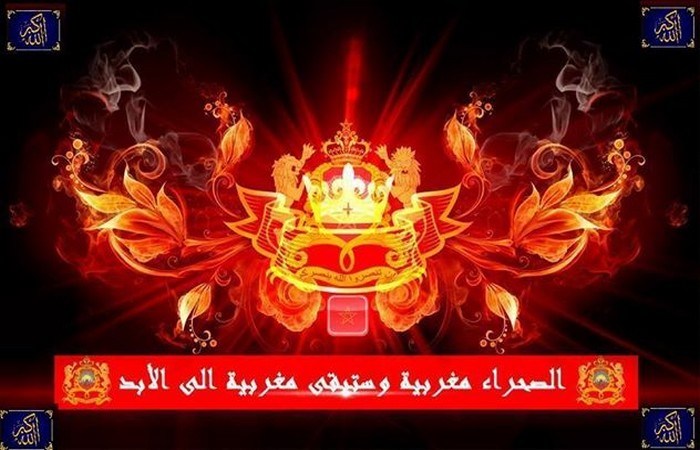 Logo Sahara Marocain