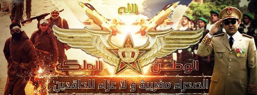 Mohamed VI Commendant Armée Royale