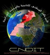 Logo CNDIT