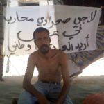 بيان صحفي عن اختطاف البوليساريو للناشط الصحراوي محمد مولود بوسحاب  بتيندوف