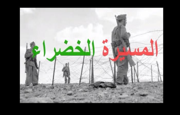 la Marche Verte histoire d'une Nation d'une civilisition : Le Maroc
