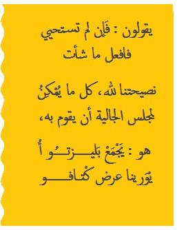 Mohammed HASHAS 2