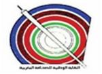 logo de sydicat de la presse marocaine