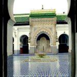 Université Al Quaraouiyine – Fes- Maroc