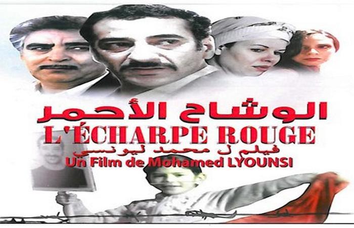 « L'Echarpe rouge »  : Un film poignant des années soixante au lendemain de la « guerre des sables »