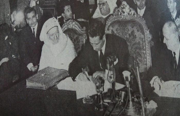 Signature de l'indépendance du Maroc